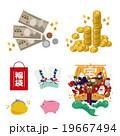 お金 コイン ポイント 福袋 19667494