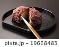 おはぎ 和菓子 食べ物の写真 19668483