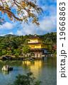 京都 世界遺産 秋の金閣寺 19668863