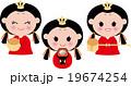 ベクター 桃の節句 雛祭りのイラスト 19674254