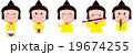 ベクター 桃の節句 雛祭りのイラスト 19674255