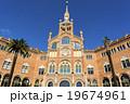 バルセロナのサン・パウ病院 19674961
