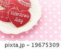 バレンタイン・アイシングクッキー: Valentine themed icing cookies 19675309