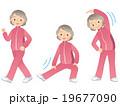 体操 運動 女性のイラスト 19677090