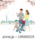 春 家族 桜のイラスト 19689029