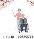 春 桜 高齢者 イラスト 19689034