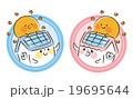 太陽光発電 キャラクター アイコンのイラスト 19695644
