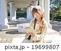 読書 19699807