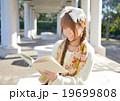 読書 19699808