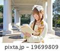 読書 19699809