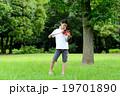 森の奏者 19701890