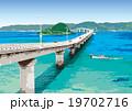 角島 離島架橋 ベクターのイラスト 19702716