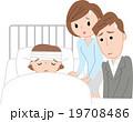 子供の怪我・病気 入院 19708486