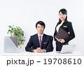 コンサルタント 経営コンサルタント ビジネスマンの写真 19708610