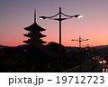 東寺 国宝 五重塔の写真 19712723