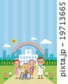 スタッフ 医療 介護のイラスト 19713665