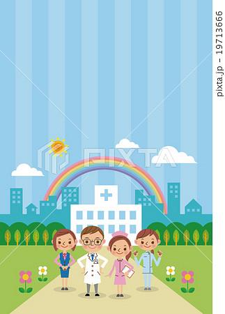 病院と医療スタッフイメージ 背景ありテンプレート のイラスト素材