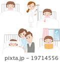 子供 女の子 怪我のイラスト 19714556