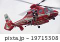 消防ヘリコプターによる救出訓練 19715308