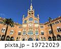 バルセロナのサン・パウ病院 19722029