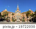 バルセロナのサン・パウ病院 19722030