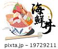 海鮮丼 和食 丼物のイラスト 19729211