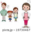 家族 ママしかられる ママ失敗 19730467