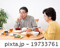 シニアの夫婦(食事) 19733761