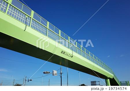 新設された歩道橋と青空 狐塚こんこん橋 19734574