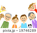 三世代家族 家族 三世代のイラスト 19746289