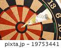 ダーツ 通貨 韓国 19753441