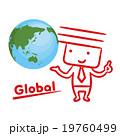 グローバル ビジネスマン ビジネスのイラスト 19760499