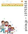 家族 お出かけ電車 秋冬 コピースペース 19763634