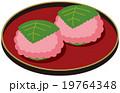 桜餅 和菓子 スイーツのイラスト 19764348