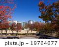 白川公園 名古屋市科学館 若宮大通歩道橋から 19764677