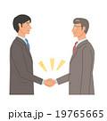 ビジネスマン 握手 イラスト 19765665