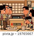 昭和の光景「カラーテレビがやって来た日」 19765667