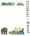 手紙 北海道 動物シリーズ 縦 19766753