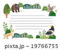 便せん 北海道 動物シリーズ 横 19766755