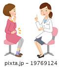 妊娠 妊婦健診 妊婦のイラスト 19769124