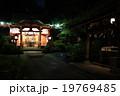 自由が丘 熊野神社 19769485