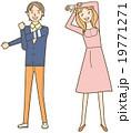 若い男女 19771271