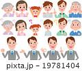 家族三世代と男性営業 19781404
