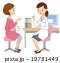 妊娠 妊婦健診 妊婦のイラスト 19781449