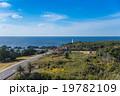 本州最南端の潮岬と灯台 19782109