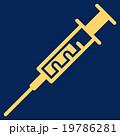 メディカル 医学 薬のイラスト 19786281