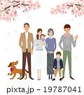 イラスト 家族 桜のイラスト 19787041