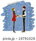 恋人同士のバレンタイン(イルミネーション) 19791028