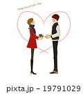 恋人の同氏のバレンタイン(ハート) 19791029