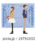 バレンタインの告白(イルミネーション) 19791032